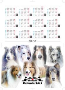 カレンダー2015
